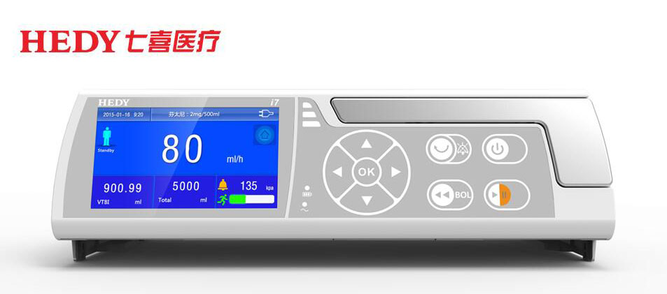 HEDY High Quality Accurate Infusion Pump For Hospital use