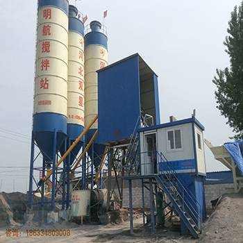 HZS50 concrete batching plant technical specifications