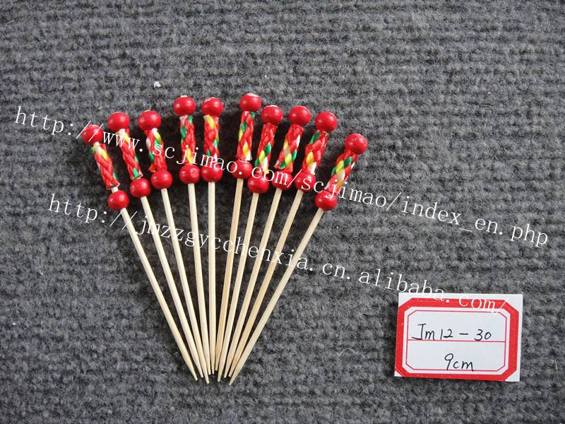 Beaded sticks