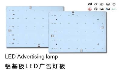 LED advertising lamp