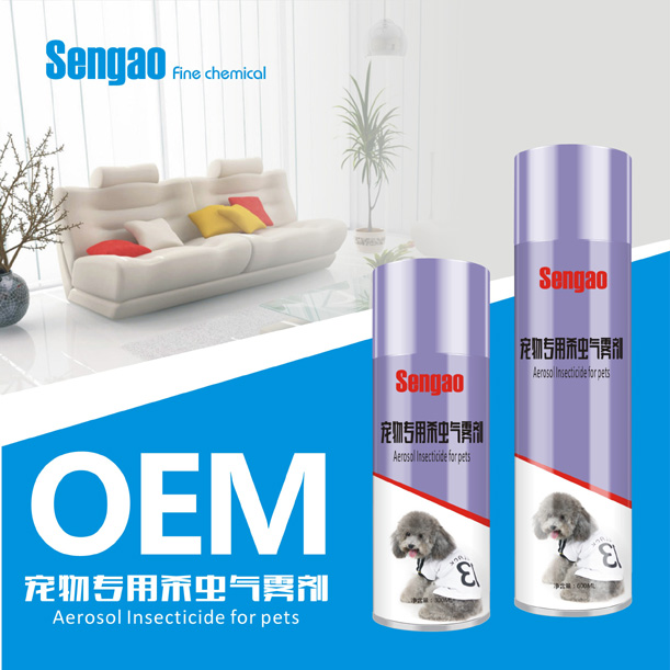 aerosol insecticide for pets