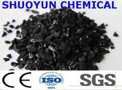 Coal-based granular Activated carbon for water purification