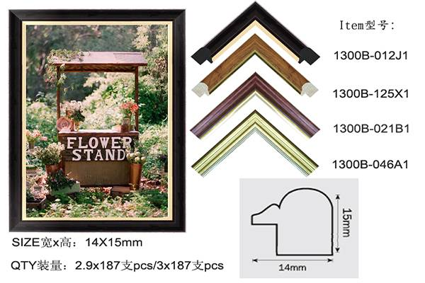 Yiwu manufacturer handmade small decorative photo frame 1300