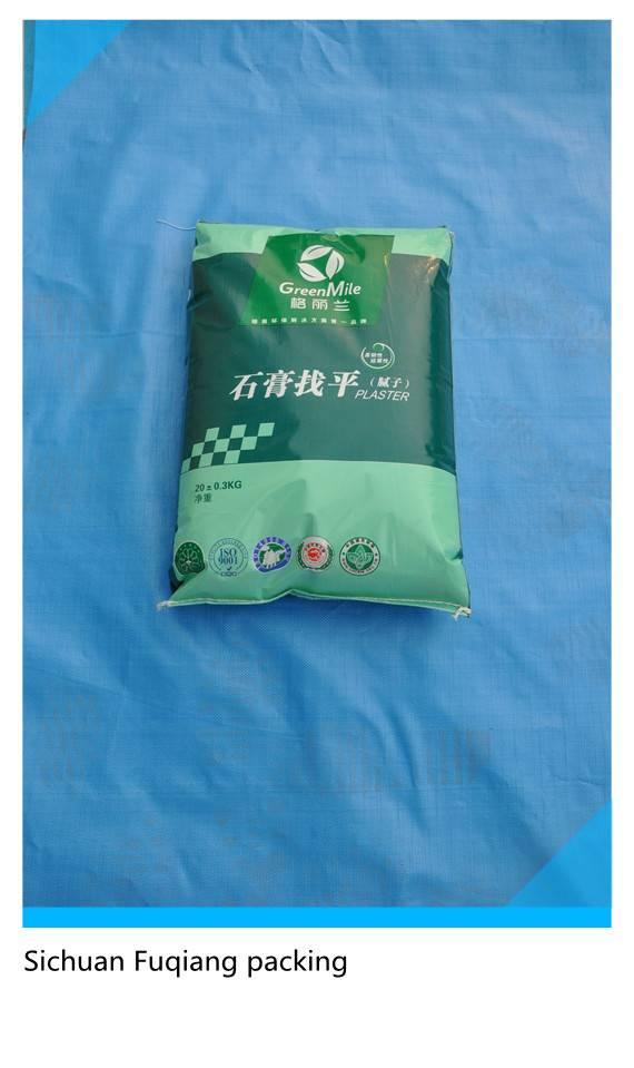 printing film pp woven bag/plastic bag