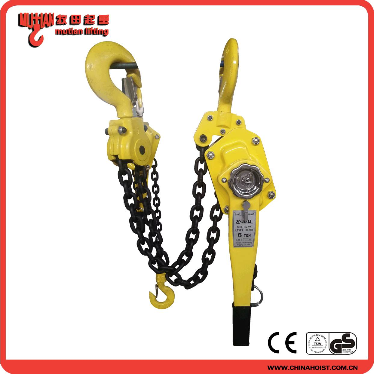 HSH-VL 0.8T mini high quality pulley lever hoist