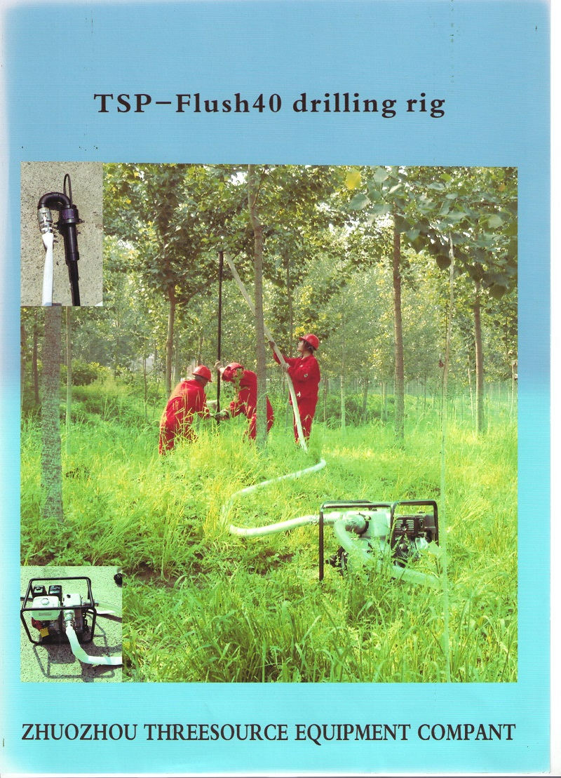 TSP-40flush drilling rig water net area