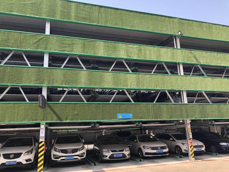 Intelligent Puzzle Parking System