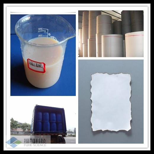 Cationic surface sizing agent