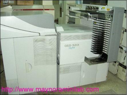 paper box,prism,prisma,paper magazine,1 hour photos,supplies lab,Efilm,E-mage,photo finish,film scan