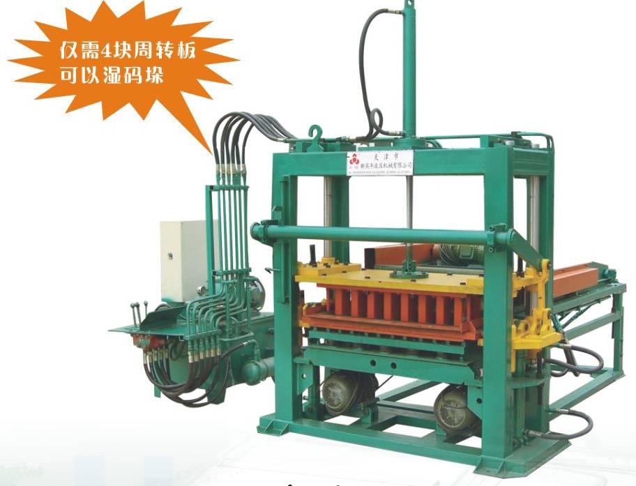 QT4-20C1concrete blocks making machine