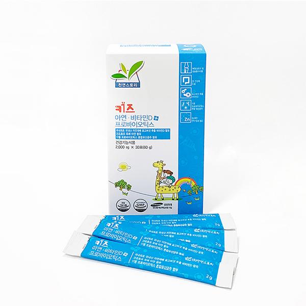 Healthy Functional Food _Zinc, Vitamin D and probiotics