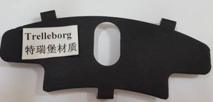 brake shim made of different materials
