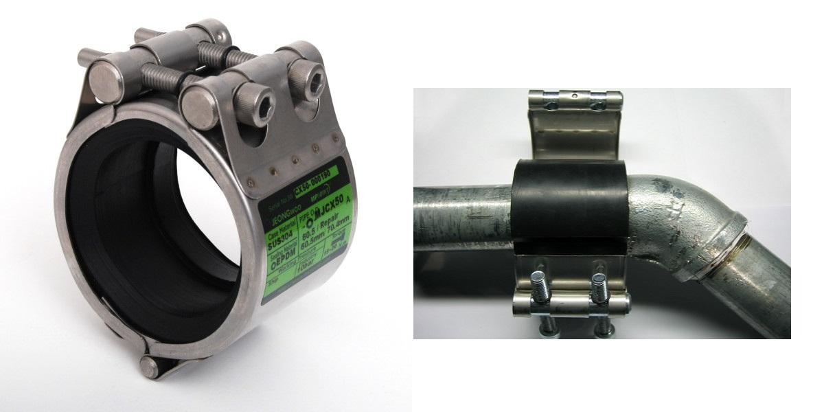 MJCX (socket repair clamp)