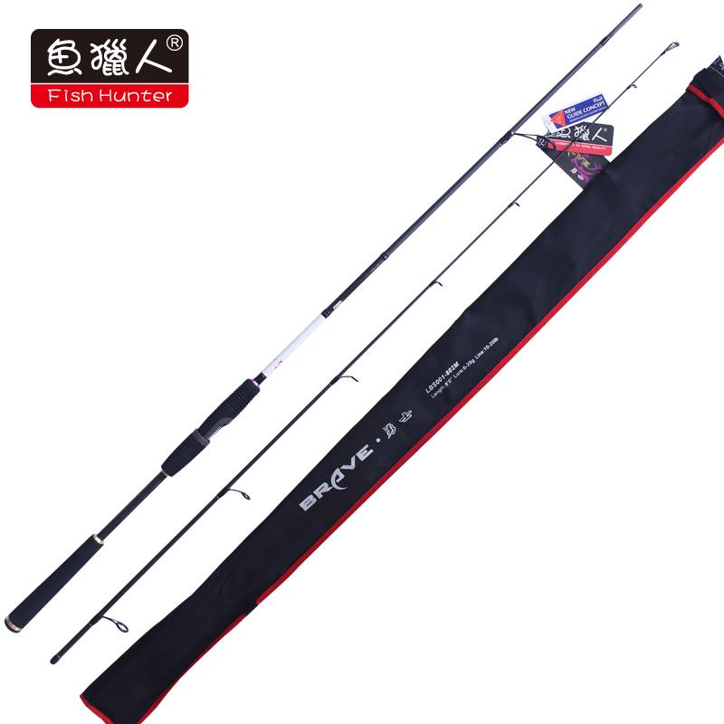 Carbon Fishing rod/Brave II/Spinning/2.44m/M/wholesale