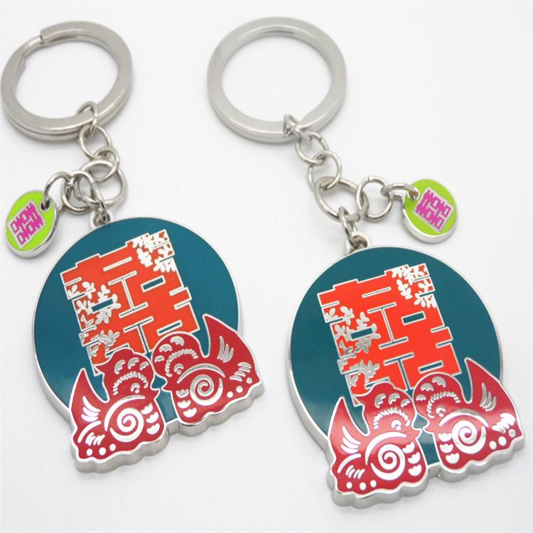customized Couple keychains