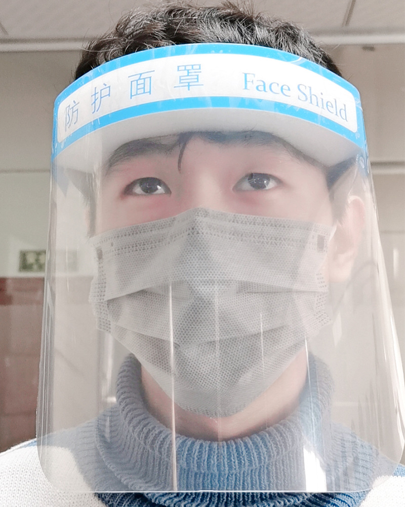 China face protection wholesaler clear anti-fog face shield with stretch head band