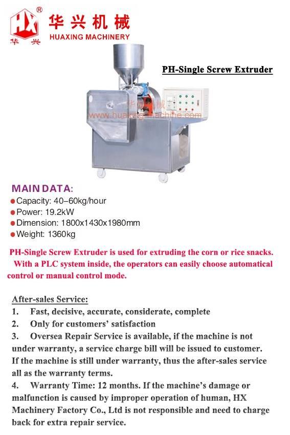 PH-Single Screw Extruder