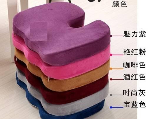 PU memory foam seat cushion plush cushion