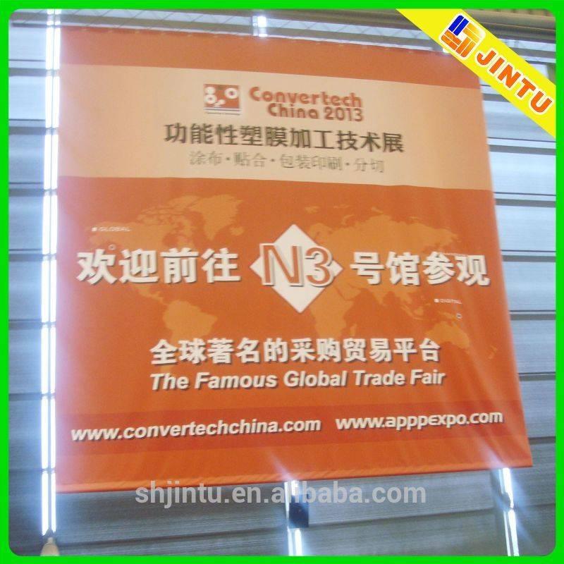 Outdoor Advertising Banner Prining, Vinyl Banner, Flag Banner, PVC Banner