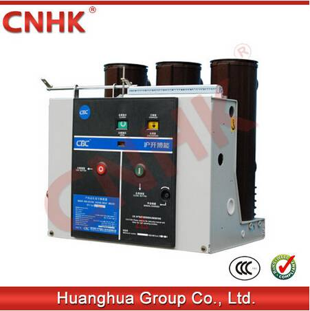 VHM1 12KV fixed Type High Voltage Indoor permanent magnet vacuum circuit breaker VCB fixed Type