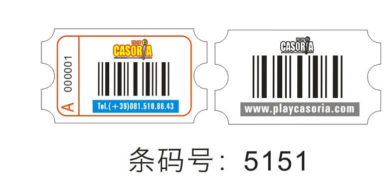 SP003 redemption ticket coated paper 170 gram