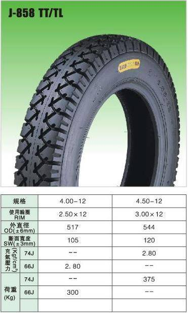 Tricycle Tyre J858