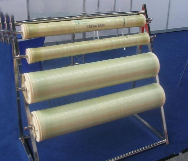 8040 4040 Hydranautic RO Membrane