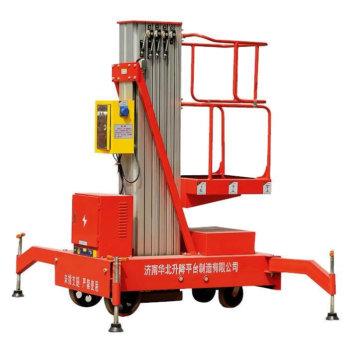HJPT02-6 double mast aluminum work platform