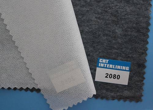 non woven fusible interlining-2080(interfacing)