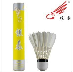 Professional manufacturer for shuttlecock of badminton