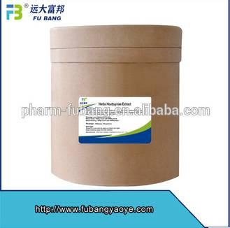 GMP manufacturer Houttuynia cordata Extract