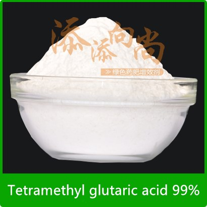Plant growth regulator Tetramethyl glutaric acid 99%TC