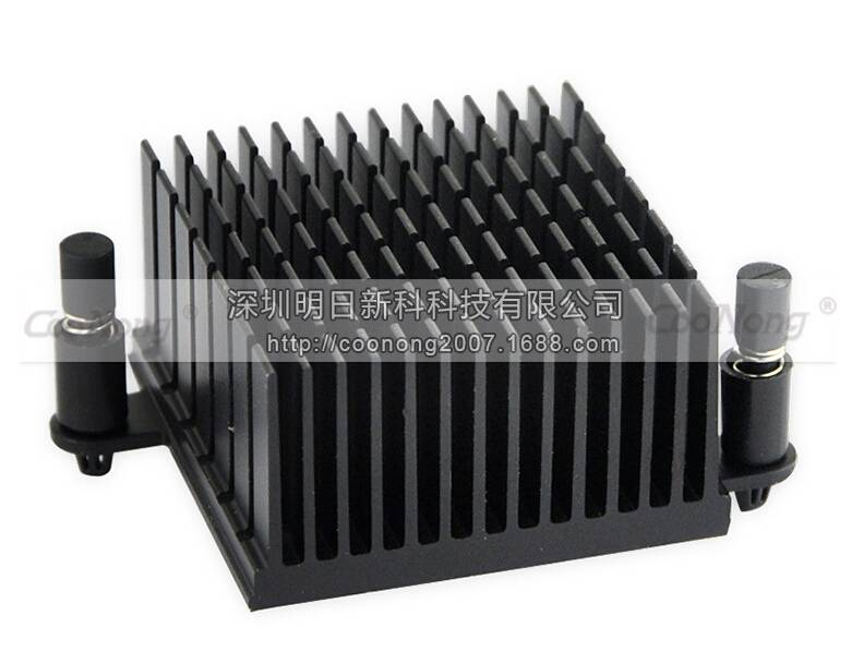 OEM ODM small extrusion heatsink for chips/Electronic Component