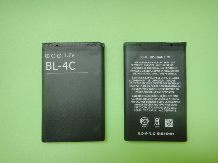 Cellphone battery, OEM for all kind of cellphone battery GYS-015