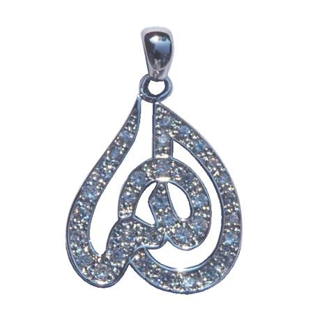 Sterling Silver Diwani Style Allah Pendant with CZ