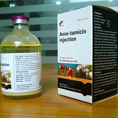 Amo-Tamicin Amoxicillin and Gentamicin Injection 100ml Veterinary Medicine
