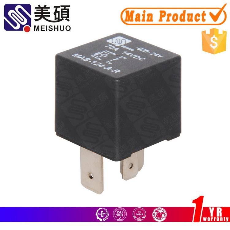 Meishuo MAB 70A PCB type power auto relay