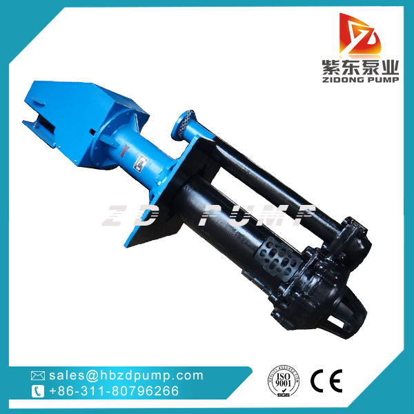 SPR rubber liner vertical submerged slurry pump coal washing pumps
