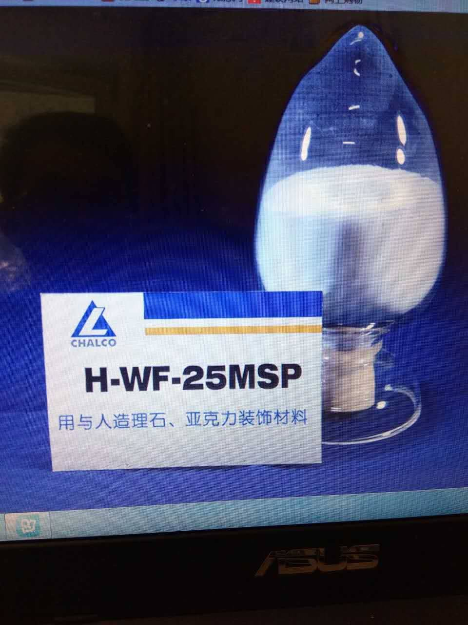 Seeding Process High Whiteness Aluminum Hydroxide For Filler