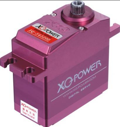 servo motor XQ-S4820D,7.4V high voltage high torque servo