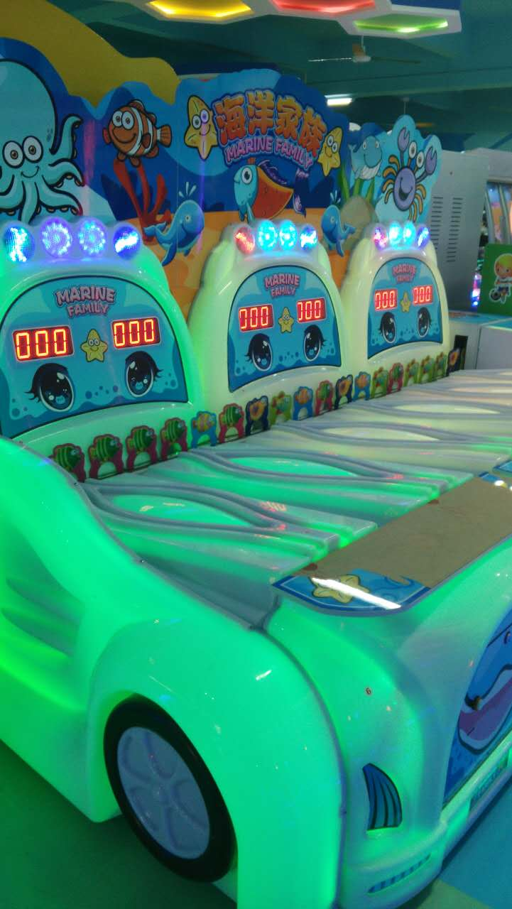 Ocean family ball game machine kids for fun coin operated artifical sale ball add bill machine