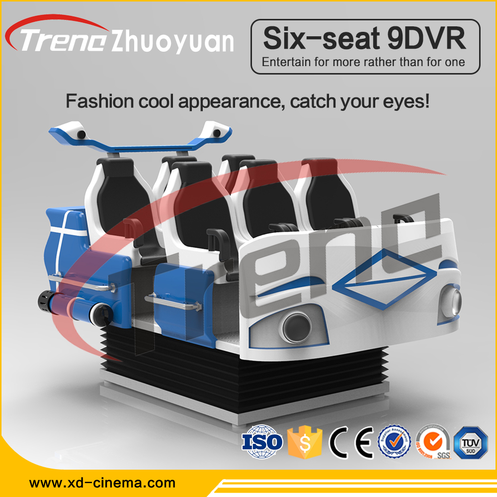 9D Virtual Reality Simulation 6 seats