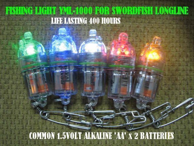 Fishing light - Model : YML-1000 (LED light )