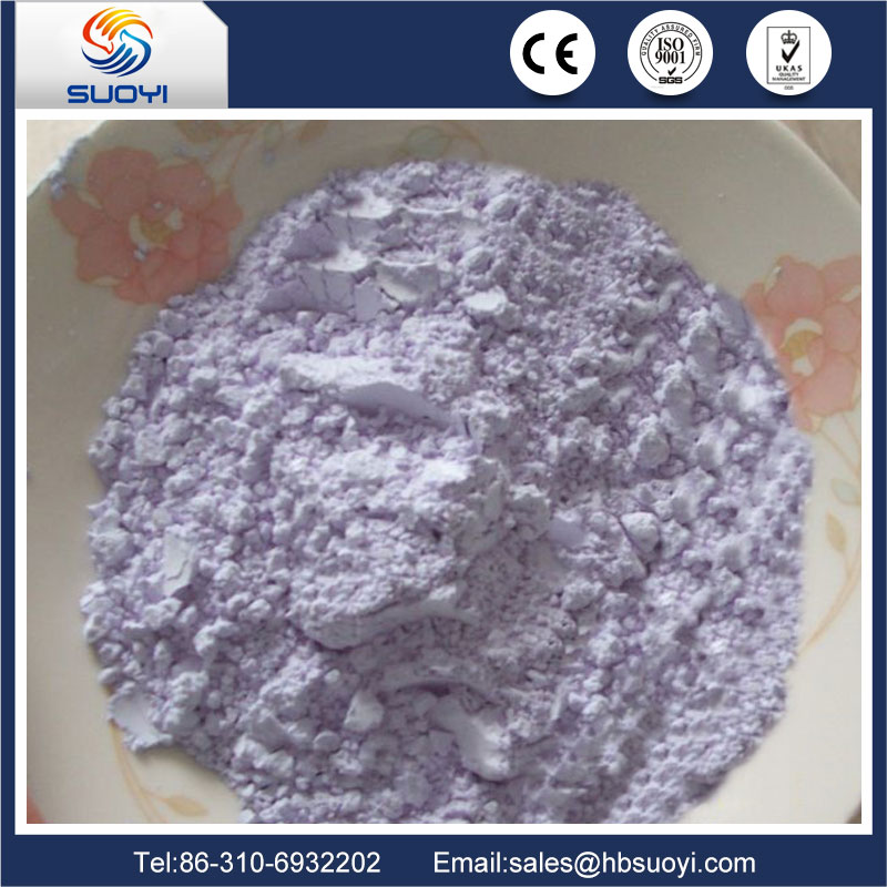 99.99% purity Neodymium oxide with industry grade