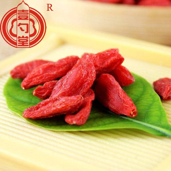Goji berry dryed ningxia goji berry