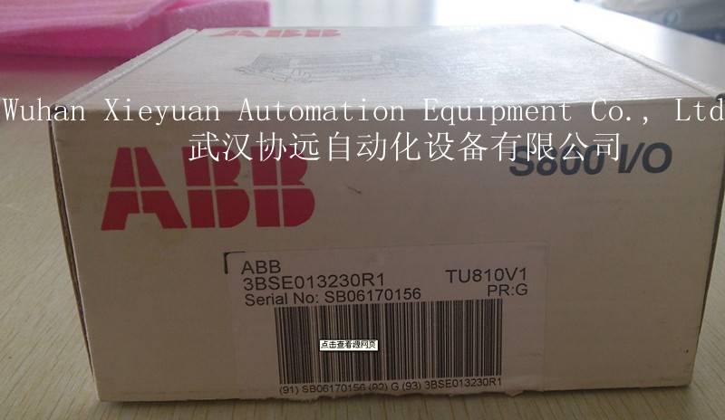 ABB DCS TU810V1 Termination Unit