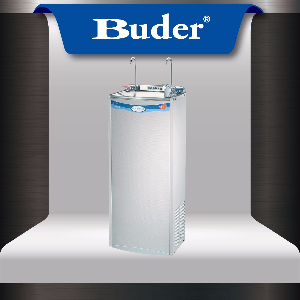 [ Taiwan Buder ] Hot & Ambient Water Cooler