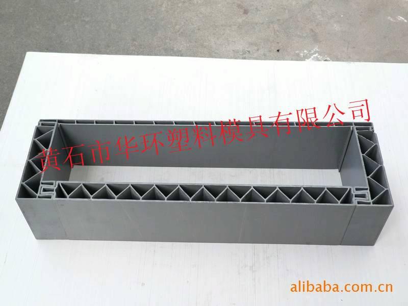 PVC slot