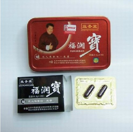 Furunbao 300mg Strong Herbal Sex Product Male Sex Capsule