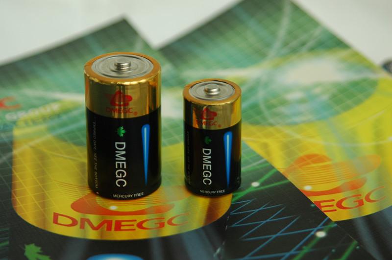 New product 1.5V LR14 C Size Ultra Digital alkaline battery lr14 1.5v dry battery